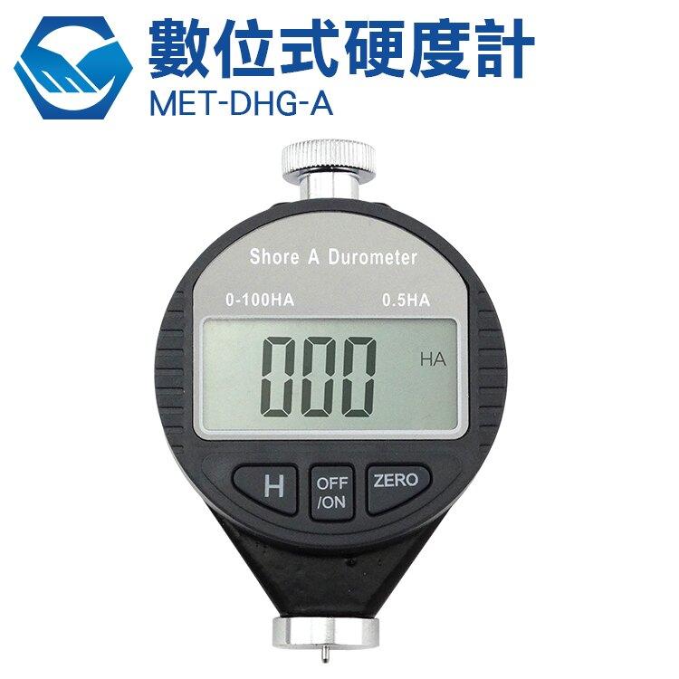 工仔人 軟質塑膠/橡膠硬度計(數位式) 一般橡膠、合成橡膠、軟橡膠,多元脂、皮革、蠟MET-DHG-A