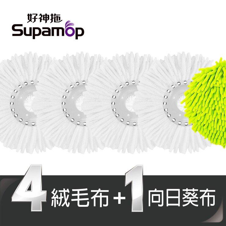 Supamop 好神拖 旋轉拖把布盤補充包 5入