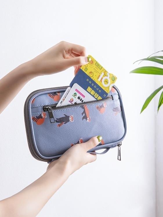 護照機票收納包多功能旅行護照包男女保護證件包日本防水護照夾套
