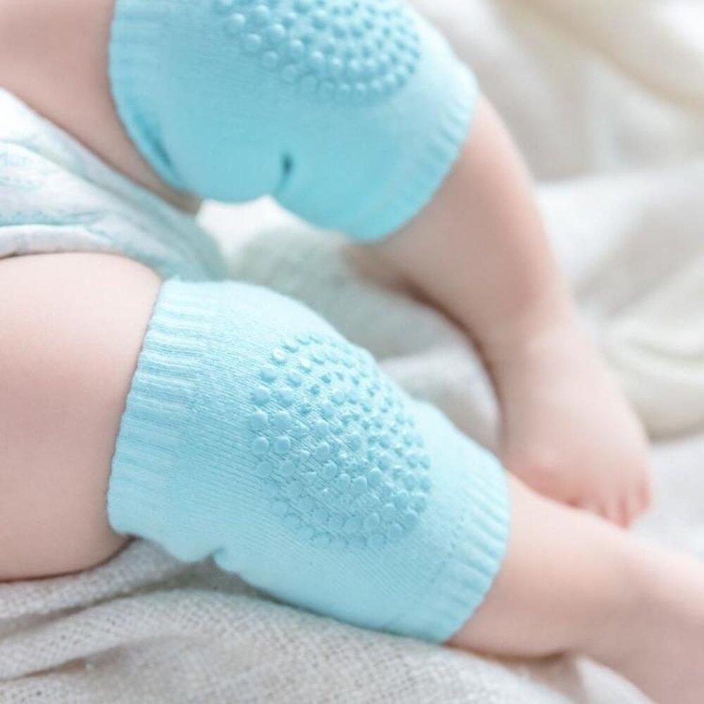 寶寶護膝蓋套防摔夏季 學步小兒學走路夏天嬰兒護漆 小孩學爬護膝 雙12購物節