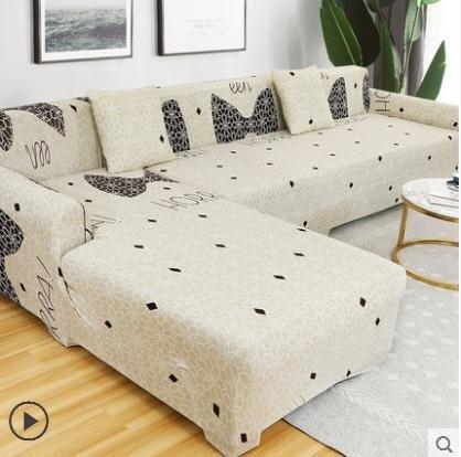 沙發罩全包彈力通用組合型沙發墊四季布藝防滑萬能魔力沙發套罩巾全蓋 夏洛特