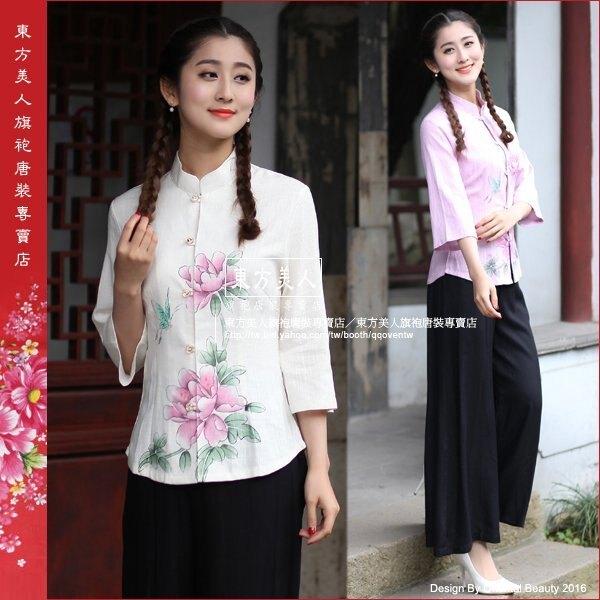 東方美人旗袍唐裝專賣店 粉荷 (兩色) ‧中國風唐裝七分袖棉麻上衣