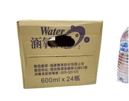 免運 埔里 涵氧活水 Water 瓶裝水 礦泉水 飲用水 瓶水 600ml 24入 限宅配