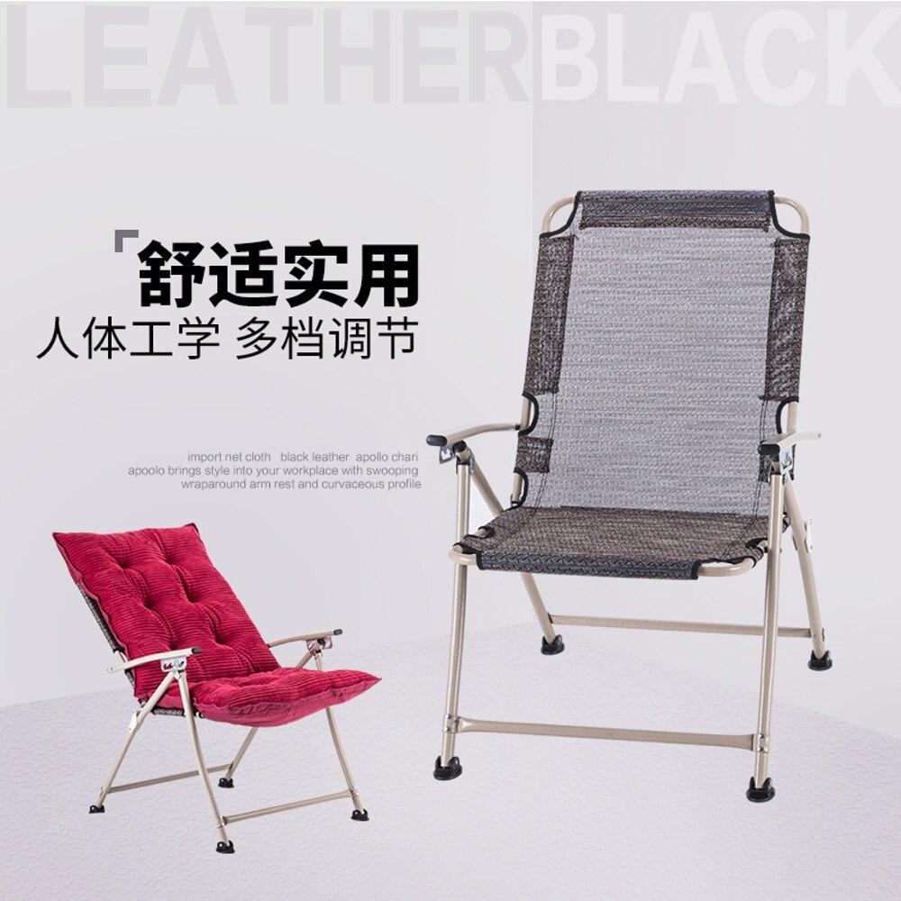 摺疊躺椅 創意懶人椅家用電腦椅折疊椅間約現代寢室宿舍臥室陽台躺椅靠背椅 MKS 小宅女 雙11購物節
