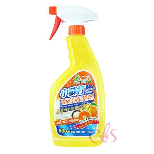 小綠人 衛浴清潔劑 柑橘 500ml ☆艾莉莎ELS☆