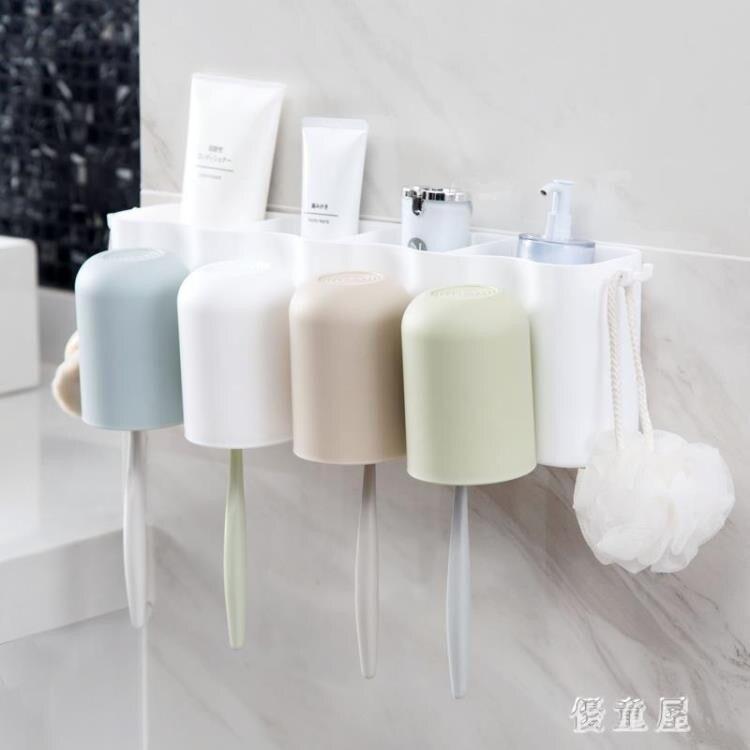 牙刷架 漱口杯洗漱套裝創意牙膏牙刷置物架刷牙杯牙膏架 QG2749