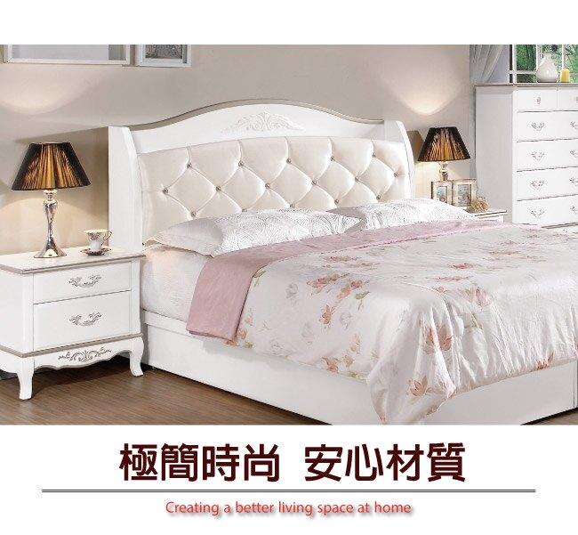 【綠家居】碧琳達 法式白6尺皮革雙人加大床頭箱(不含床底)