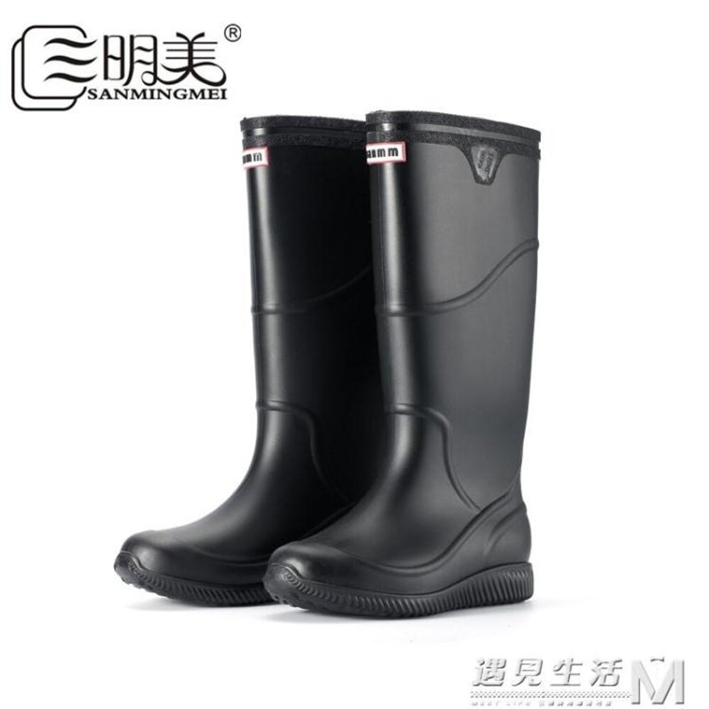中筒男士雨鞋高筒水鞋男雨靴防水鞋純色水靴男185501  遇見生活 聖誕節禮物
