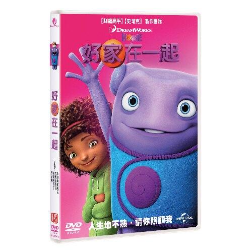 好家在一起 Home (DVD)