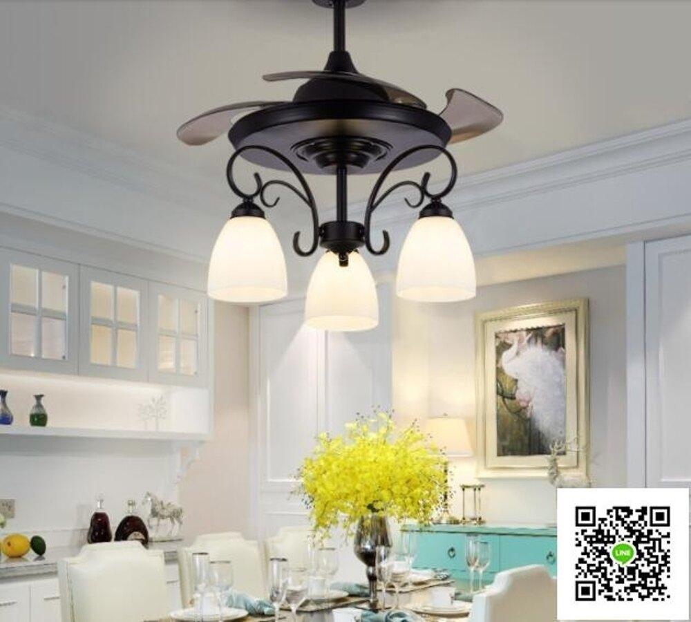 隱形吊扇燈美式餐廳風扇吊燈飾別墅家用客廳電風扇燈具  mks 清涼一夏钜惠