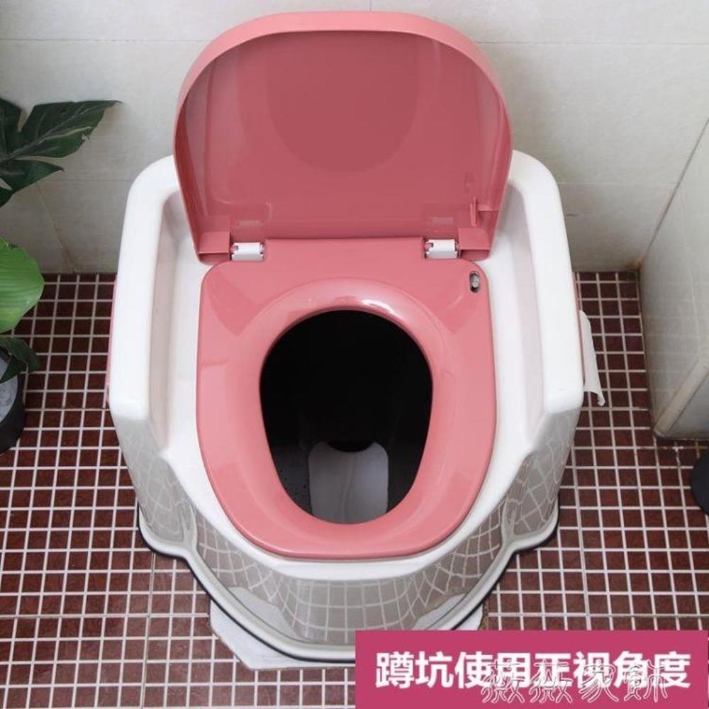 可移動孕婦馬桶老人坐便椅成人移動坐便器痰盂扶手舒適坐便器尿桶 MKS薇薇
