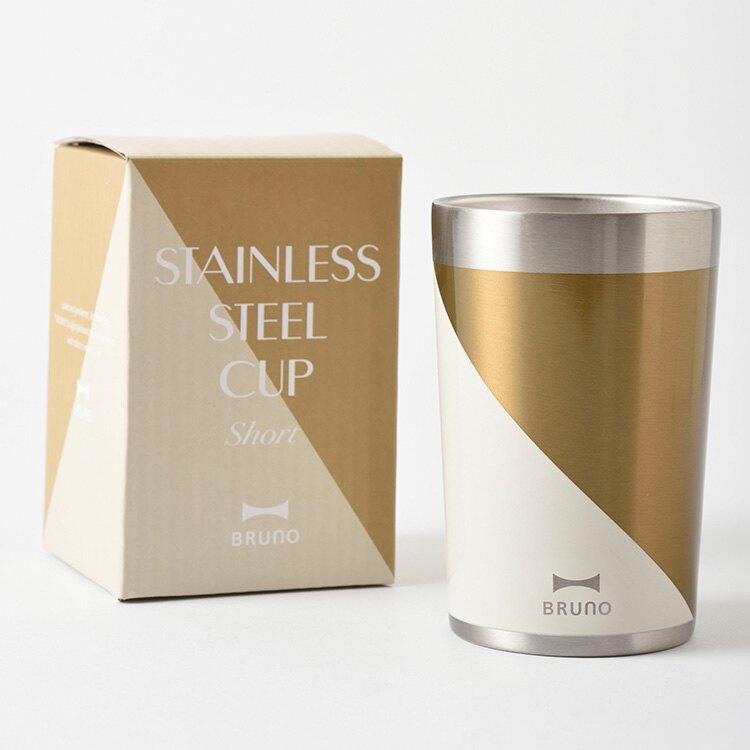 【預購】日本BRUNO STAINLESS STEEL TUMBLER/啤酒杯/保溫保冷/不鏽鋼時尚/250ml/Tall BHK111 共3色 【星野生活王】