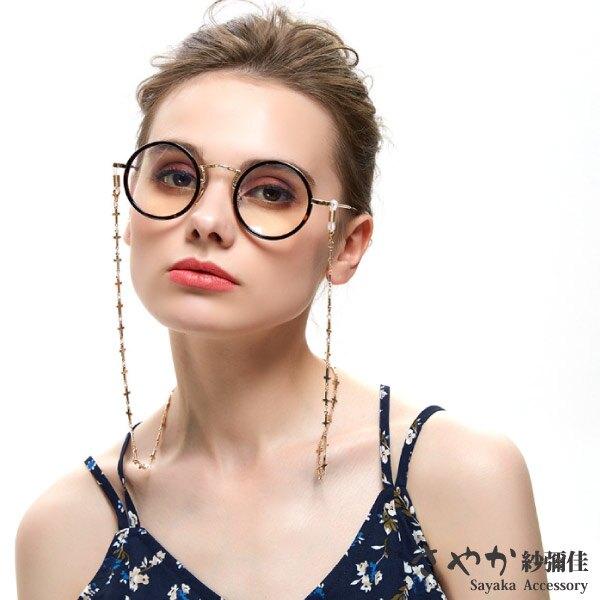 【Sayaka紗彌佳】歐美時尚十字架造型太陽眼鏡鏤空金屬鍊防滑鍊