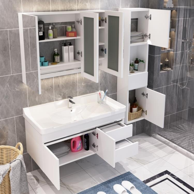 北歐實木浴室櫃組合現代簡約洗手臺洗臉盆衛生間洗漱臺衛浴櫃白色