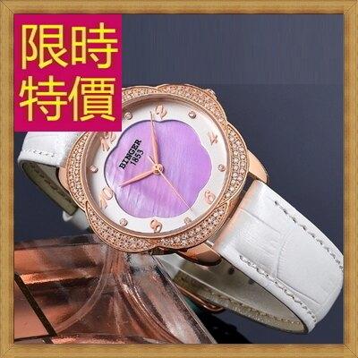 ☆鑽錶 女手錶-時尚經典奢華閃耀鑲鑽女腕錶3色62g5【獨家進口】【米蘭精品】