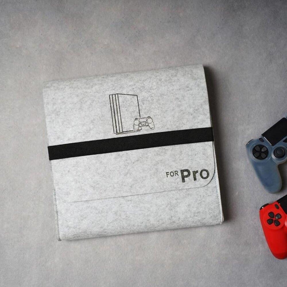ps4收納包  PS4收納包 新款slim Pro主機包內膽包保護套便攜防塵包袋配件   尾牙年會禮物