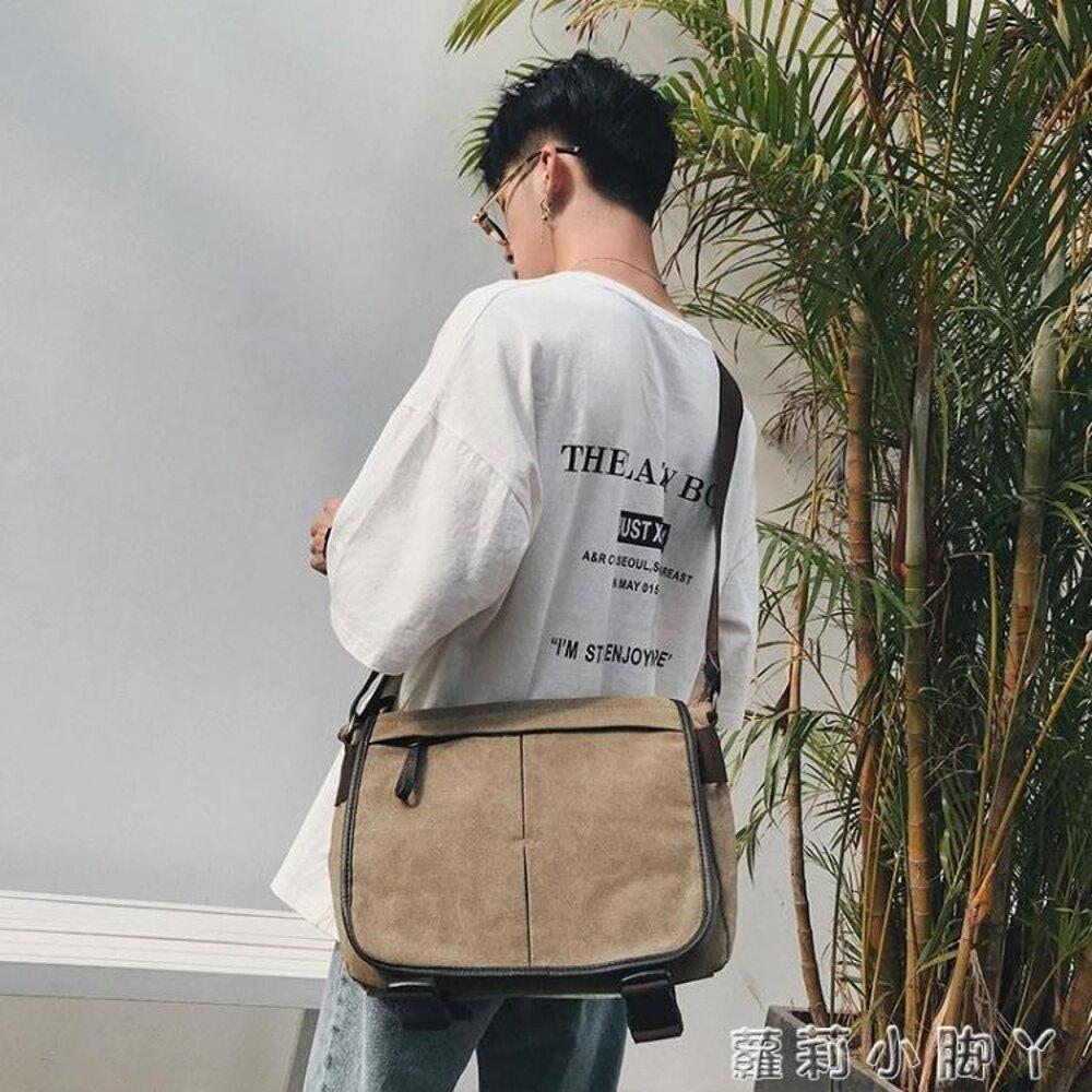單肩斜背包男帆布包多功能大容量包包潮流學生書包韓版潮男包 蘿莉小腳ㄚ