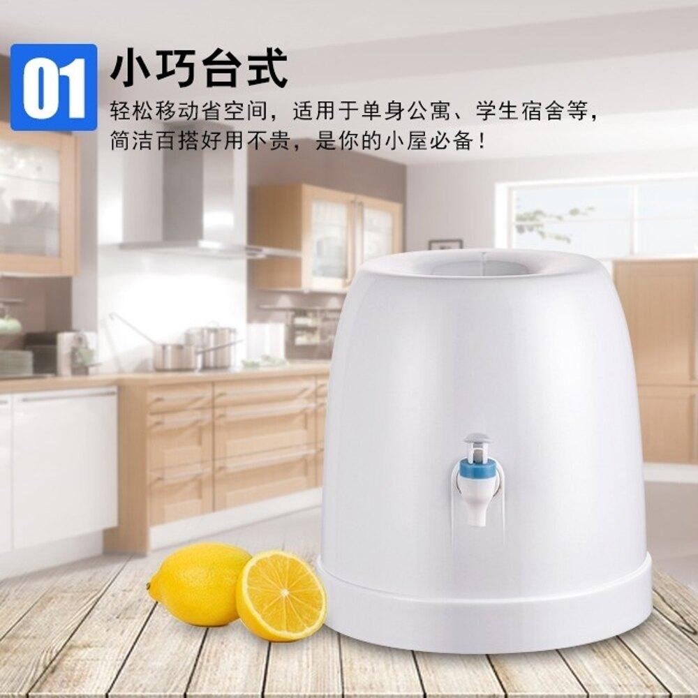 桶裝水取水器簡易飲水機水桶支架純凈水桶礦泉水大桶台式壓水器   遇見生活 母親節禮物