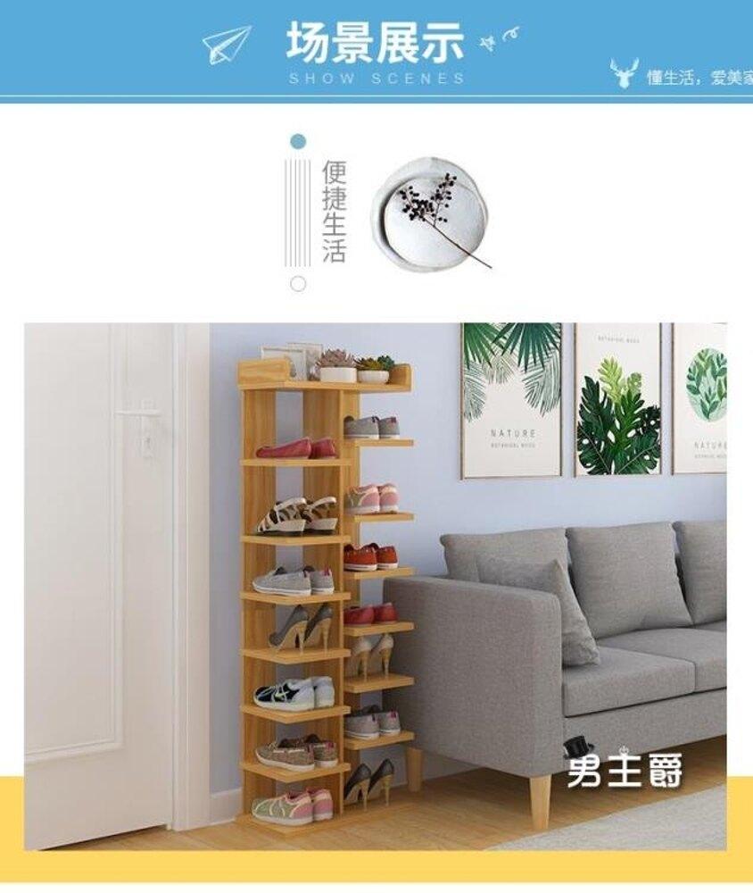 鞋架 多層防塵家用簡易門口小窄經濟型宿舍省空間儲物櫃鞋櫃收納XW