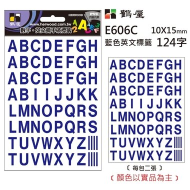 鶴屋 英文標籤 E606C 藍色 10*15mm/124字/包