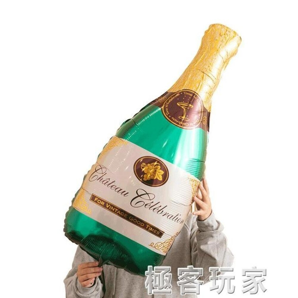 結婚房布置七夕情人節兒童生日成人酒吧派對裝飾香檳酒瓶酒杯氣球 極客玩家