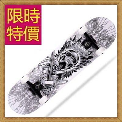 ★滑板成人蛇板-極限運動戶外用品四輪公路板16款61g9【美國進口】【米蘭精品】