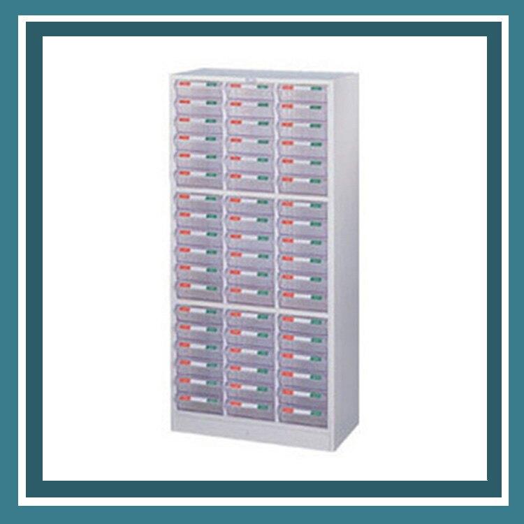 【必購網OA辦公傢俱】 CK-1354P (PS) 牙白 表單櫃 零件櫃
