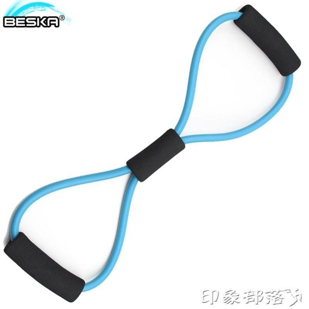 8字拉力器 練臂肌男士女子家用乳膠擴胸彈力繩拉力繩肌肉健身器材  全館免運