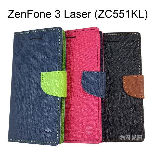 撞色皮套 ASUS ZenFone 3 Laser (ZC551KL)