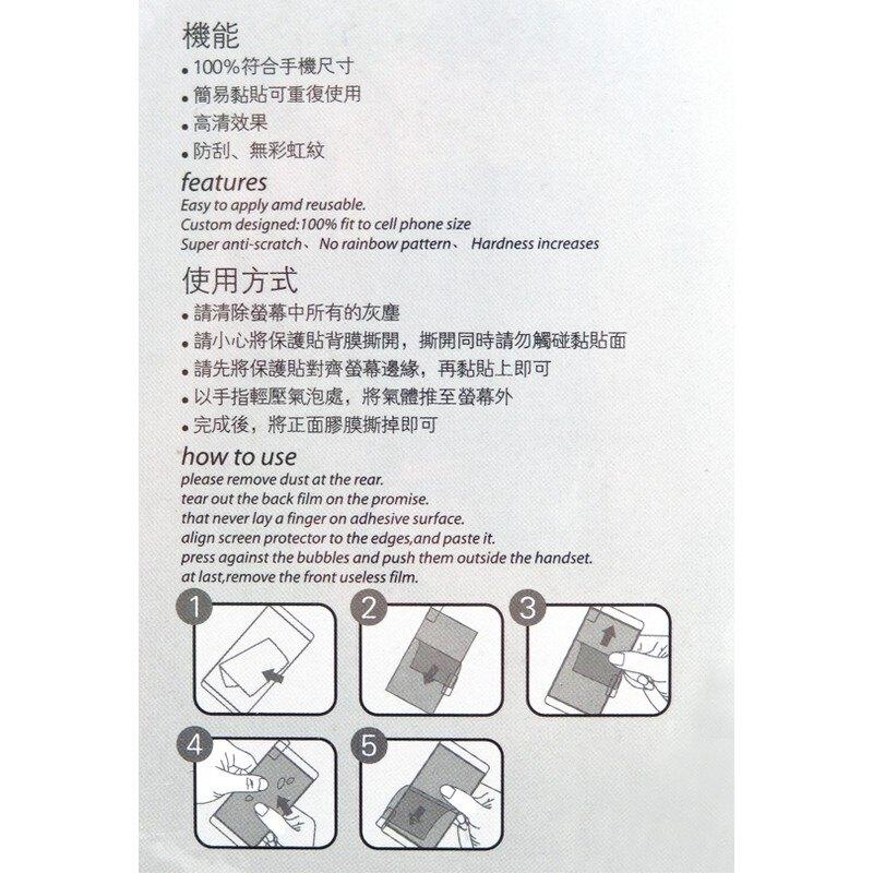"""""""扛壩子""""INFOCUS M510 M530 M535 M680單面 亮面 螢幕保護貼 高清效果 防刮、無彩虹紋"""