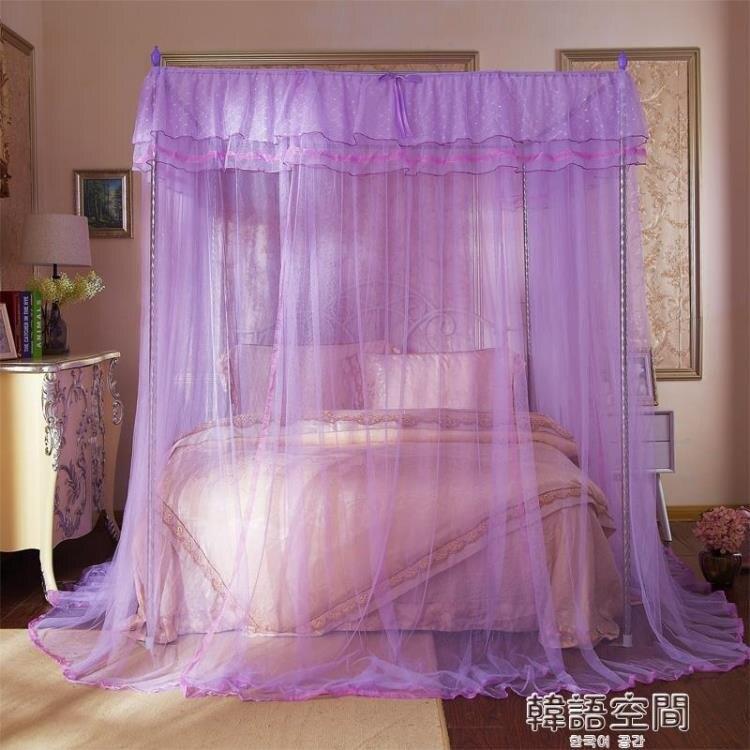 新款蚊帳1.5m米三開門落地支架2/1.2/1.8m床雙人家用加厚加密文帳  韓語空間 YTL  聖誕節禮物