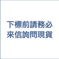 美國百分百【全新真品】Adidas 愛迪達 男 長袖 三葉草 連帽 T恤 T-shirt 上衣 藍 S M號 E420