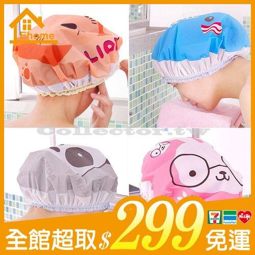 ✤299超取免運✤新款超萌可愛卡通洗澡浴帽 防水泡湯溫泉沐浴帽 洗頭帽 包頭巾