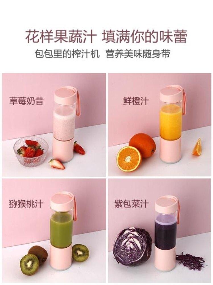 伯樂馬便攜式榨汁機家用水果小型充電榨汁杯迷你炸果汁機電動學生歐歐流行館
