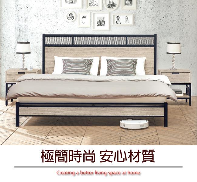 【綠家居】法斯 時尚5尺雙人床片式床台組合(不含床墊)