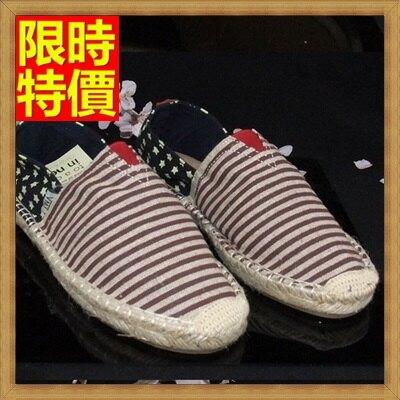 懶人鞋休閒鞋-經典民族風帆布鞋面女平底鞋3款3色65z42【獨家進口】【米蘭精品】