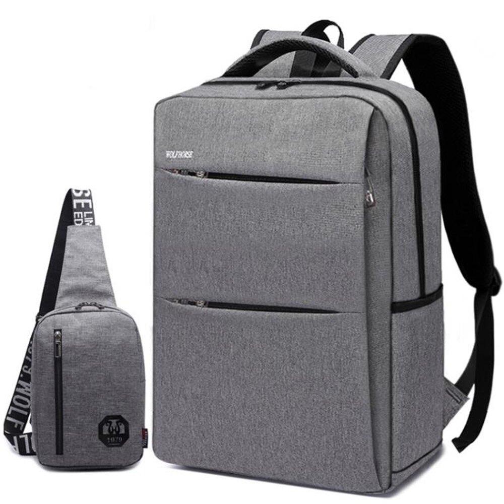 免運 商務背包男士雙肩包韓版潮流旅行包休閒女學生書包簡約時尚電腦包