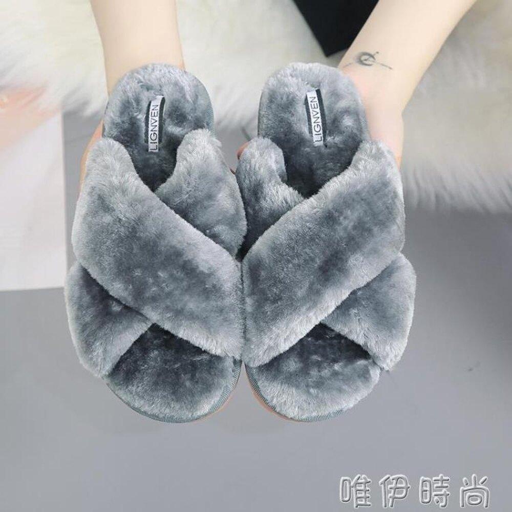毛毛拖鞋 交叉幫毛毛拖鞋女秋冬室內外防滑舒適羊糕毛絨拖鞋地板保暖棉拖鞋