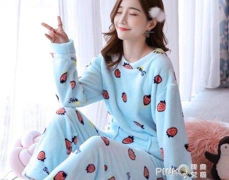 秋冬季法蘭絨睡衣女士套裝加厚保暖長袖珊瑚絨套裝韓版   (PINKQ) 聖誕節禮物