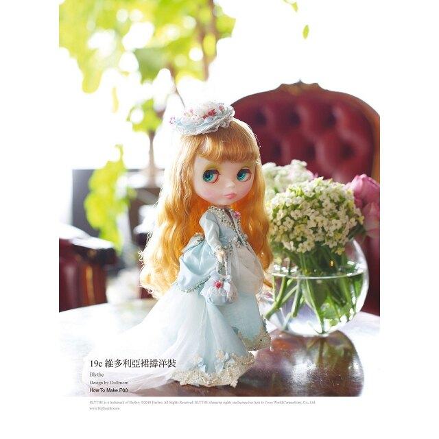 手工縫製&針織娃娃服裝縫紉書