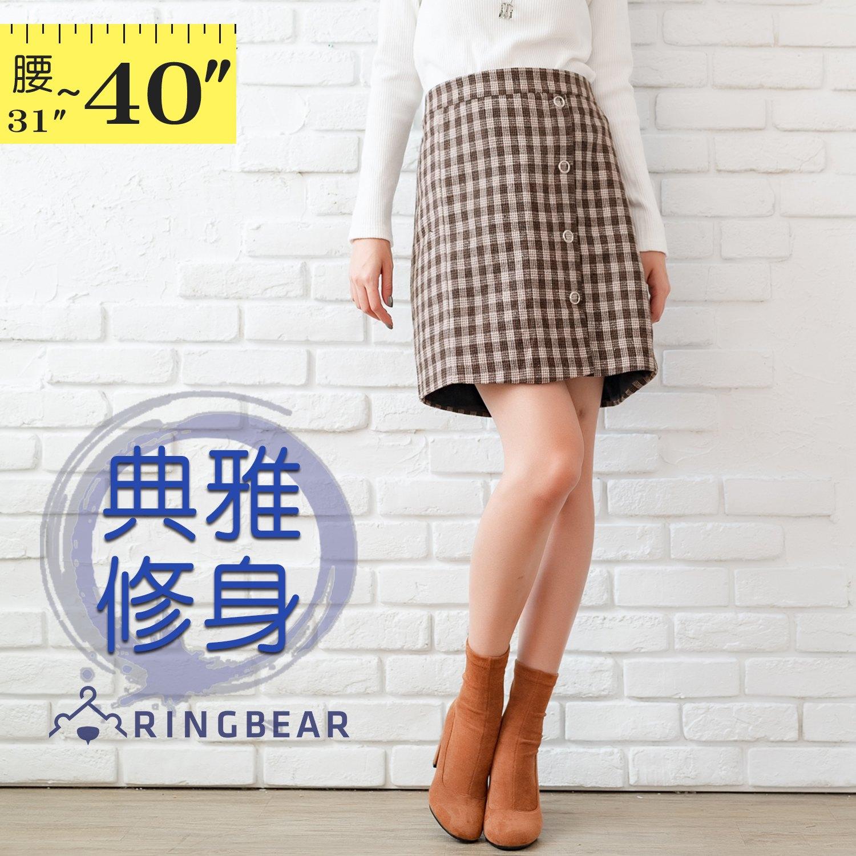 修身--氣質OL金屬圓扣開衩拉鍊修身顯瘦A字格紋毛呢短裙(卡其XL-5L)-Q102眼圈熊中大尺碼