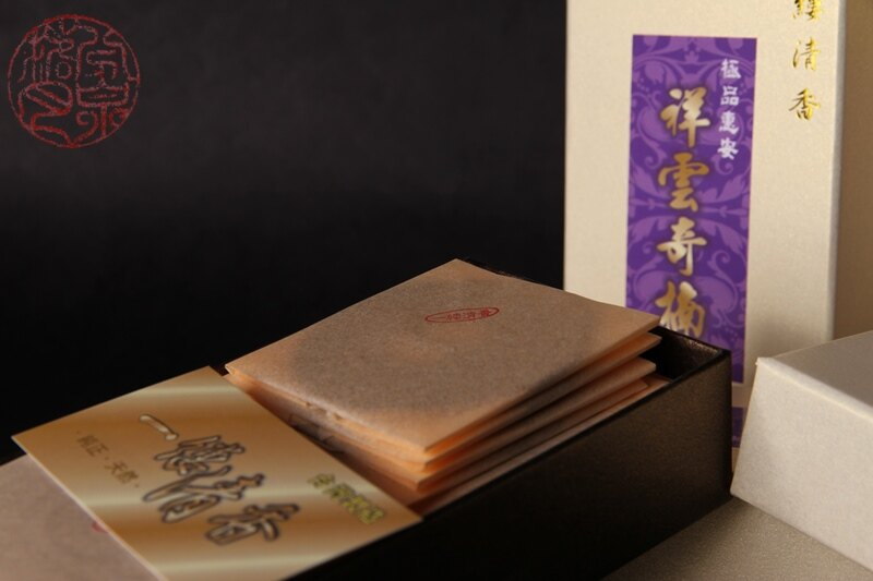 一縷清香 [祥雲奇楠4H盤香48片] 台灣香 沉香 檀香 富山 如意  印尼 越南 紅土 奇楠 大樹茶