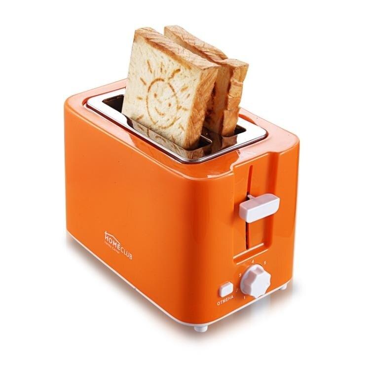 多士爐吐司機早餐烤麵包機家用全自動2片迷你土司機 220V  聖誕節禮物