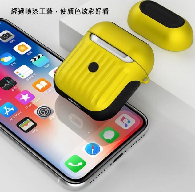 【愛瘋潮】99免運 QinD Apple AirPods 旅行箱保護套(無線充電專用版) 保護殼