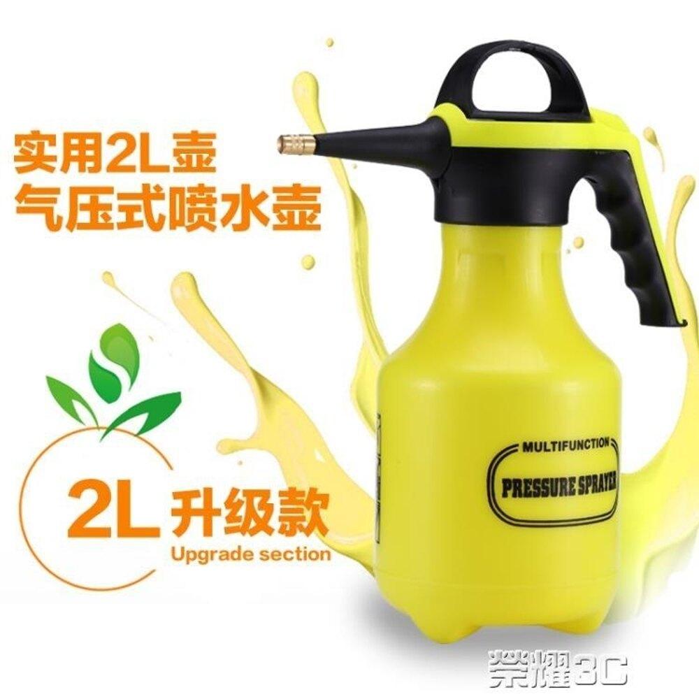 免運 噴霧器 澆花噴壺園藝噴霧器噴水壺氣壓式澆水小型噴霧瓶灑水壺澆花家用