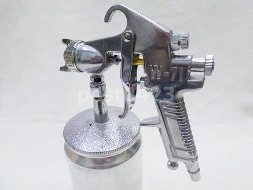 專業正品W71S噴漆槍 600CC 下壼壓送式1.5mm口徑 氣動噴漆槍 油漆噴塗工具