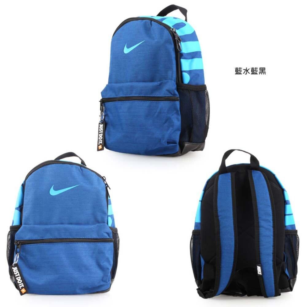KUMO SHOES-現貨 Nike Just Do It 小後背包 小包 雙肩 後背包 藍色 BA5559-431
