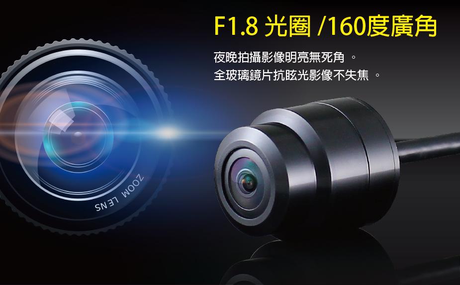 Polaroid 寶麗萊 MS273WG【贈32G+手機車架】前後1080P WIFI 機車行車紀錄器 另MS276WG