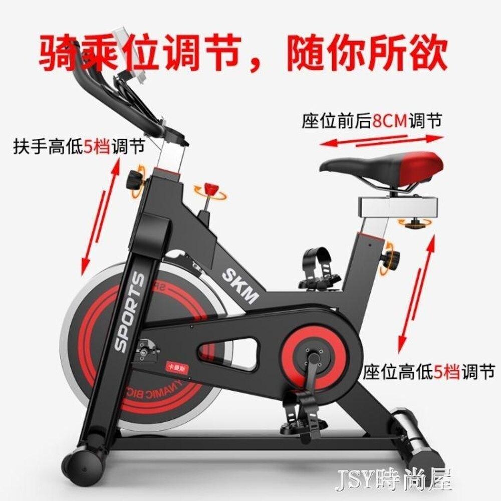 家用動感單車運動健身器材自行車室內健身房超靜音迷你腳踏車QM