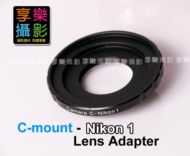 C-mount鏡 轉Nikon 1 one 轉接環V1 J1 電影鏡 Cmount C接環